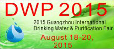 The 4th Guangzhou International Drinking Water Purification & Appliance Exhibition 2015