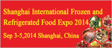 Shanghai International Frozen & Refrigerated Food Expo