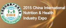 2015 China International Nutrition and Health Industry Expo