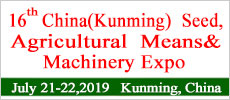 The 16th China (Kunming)Seed,Agricultural Means & Machinery Expo