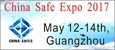 The 7th China Safe(Safe Boxes)Expo 2017