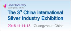 3rd China International Silver Industry Exhibition